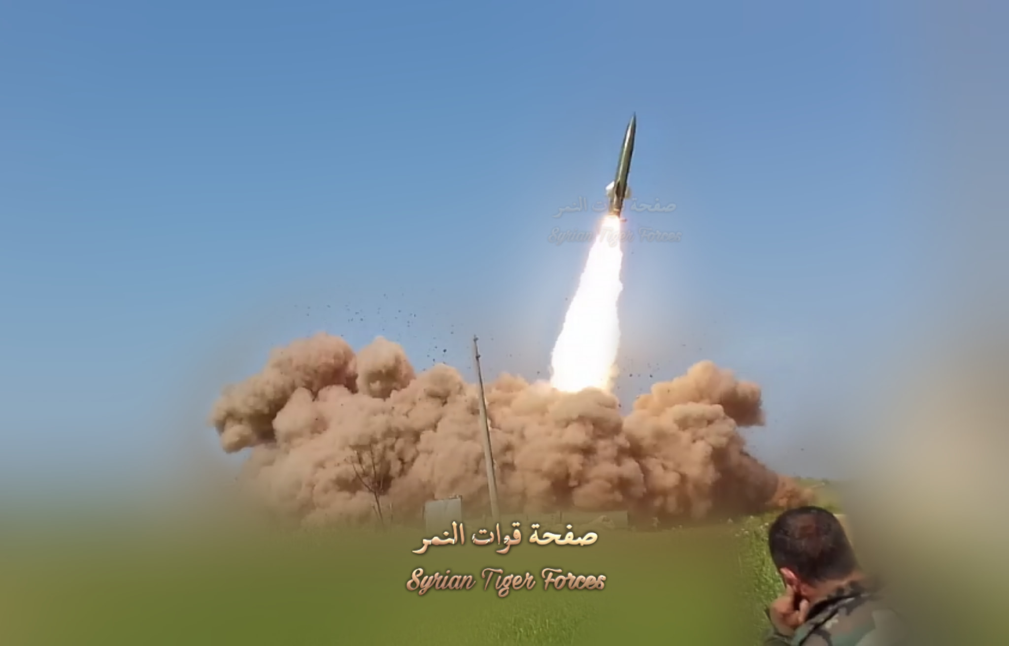 Syrian Army Launches Ballistic Missile At Militants' Positions In Western Idlib
