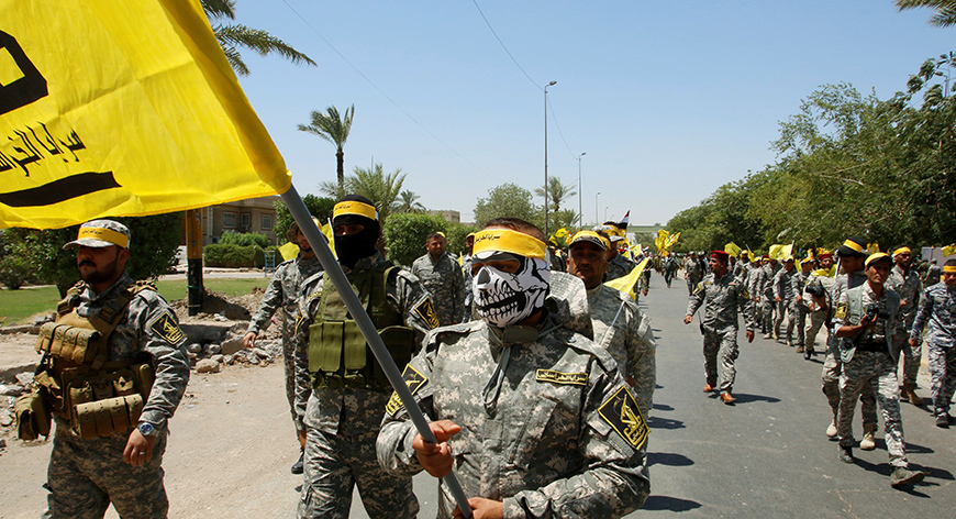 Iraq Unites Against United States After Trump-ordered Strikes On Baghdad