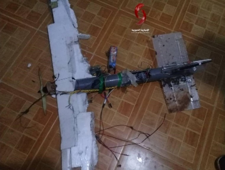 Syrian Army Shoots Down Armed Drone Over Northwest Hama (Photos)