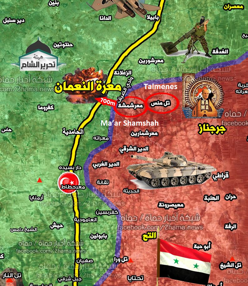 Syrian Army Captures Another Town Near Ma`arat al-Nu`man, Cut City's Main Road