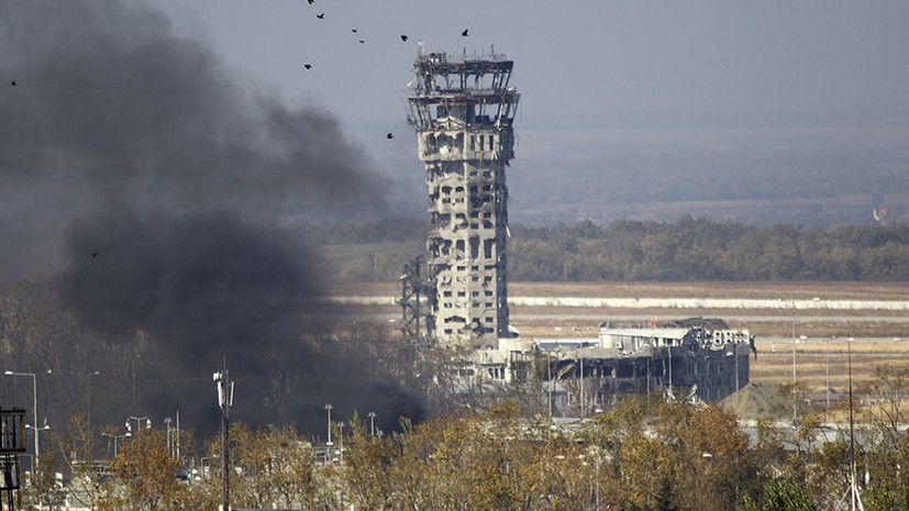 Battle For Donetsk Airport - Five Years Anniversary