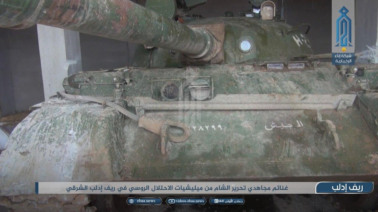 HTS And Allies Launch Surprise Attack In Southeast Idlib, Capture Several Towns (Photos, Map)