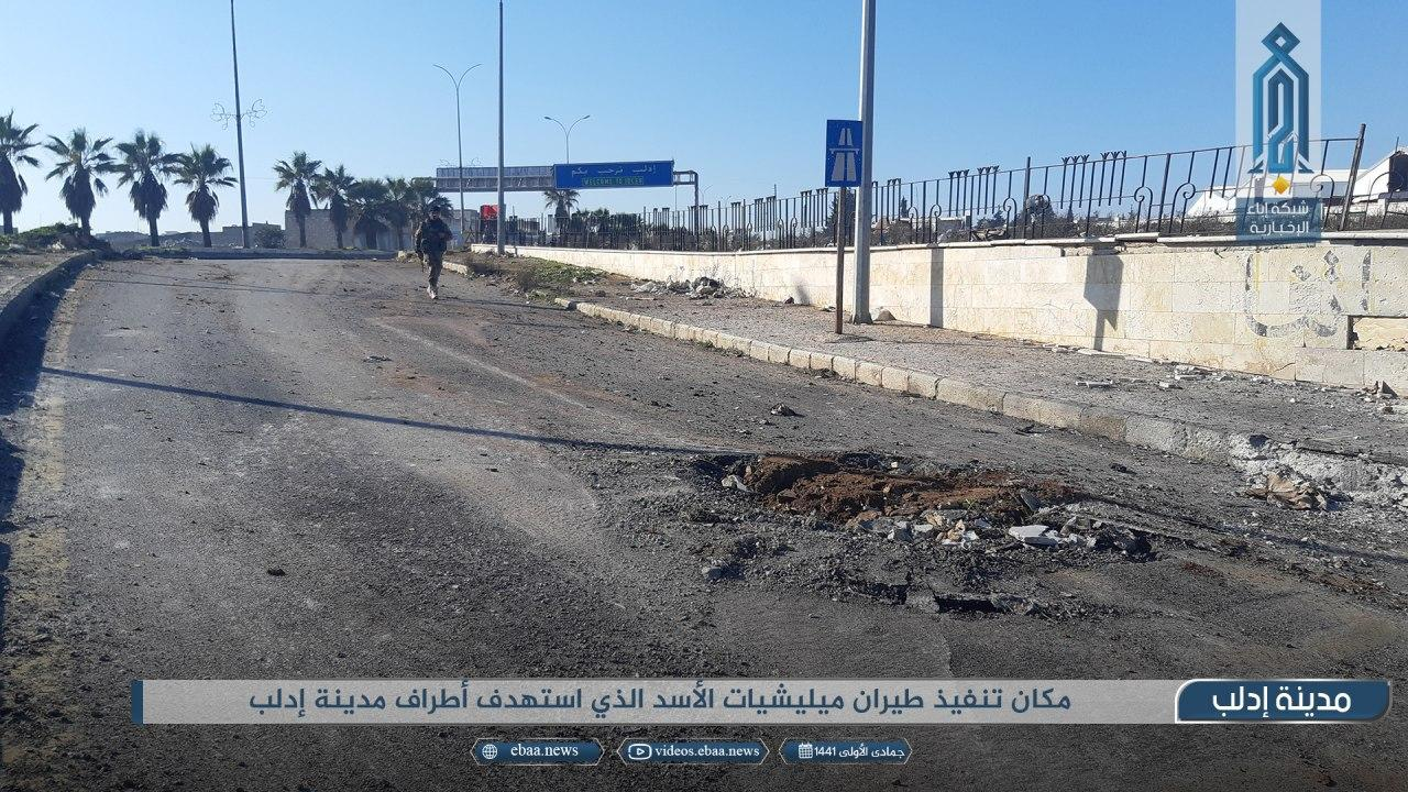 Syrian Warplanes Rain Hell On HTS Security Zone In Idlib City Ahead Of New Ceasefire (Photos, Videos)