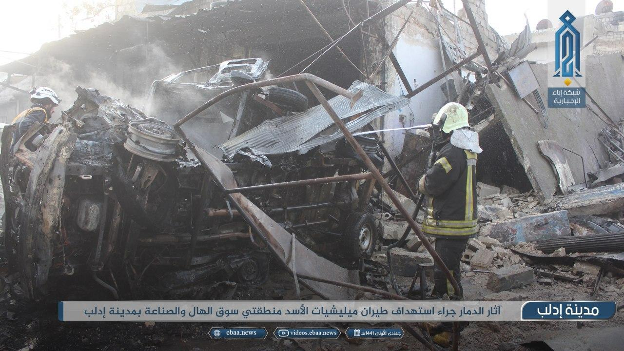 Syrian Air Force Delivers Strikes On Idlib City Center (Photos)