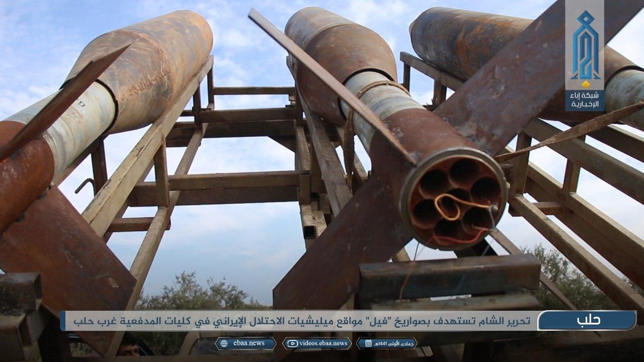 """HTS Shells """"Iranian Positions"""" In Western Aleppo Amid High Tension In Region (Photos)"""
