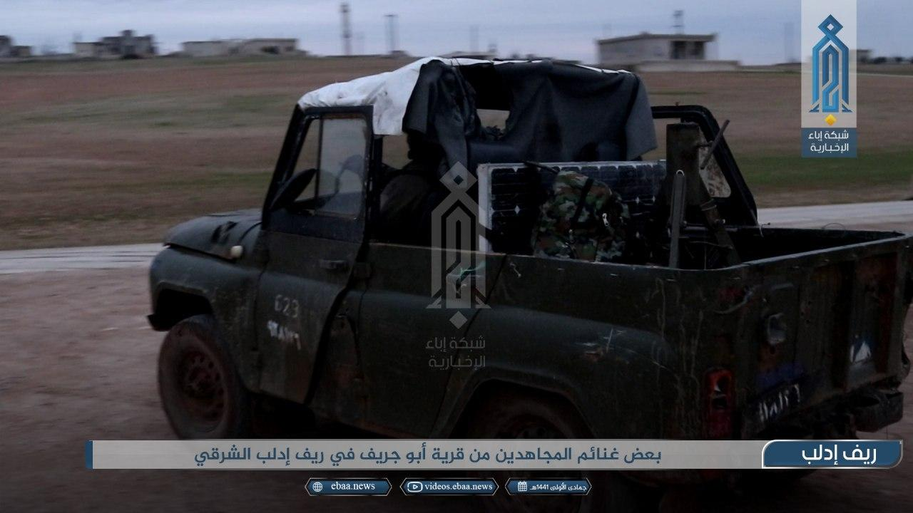 HTS Showcases Heavy Weapons Captured From Syrian Army In Southeast Idlib (Photos)