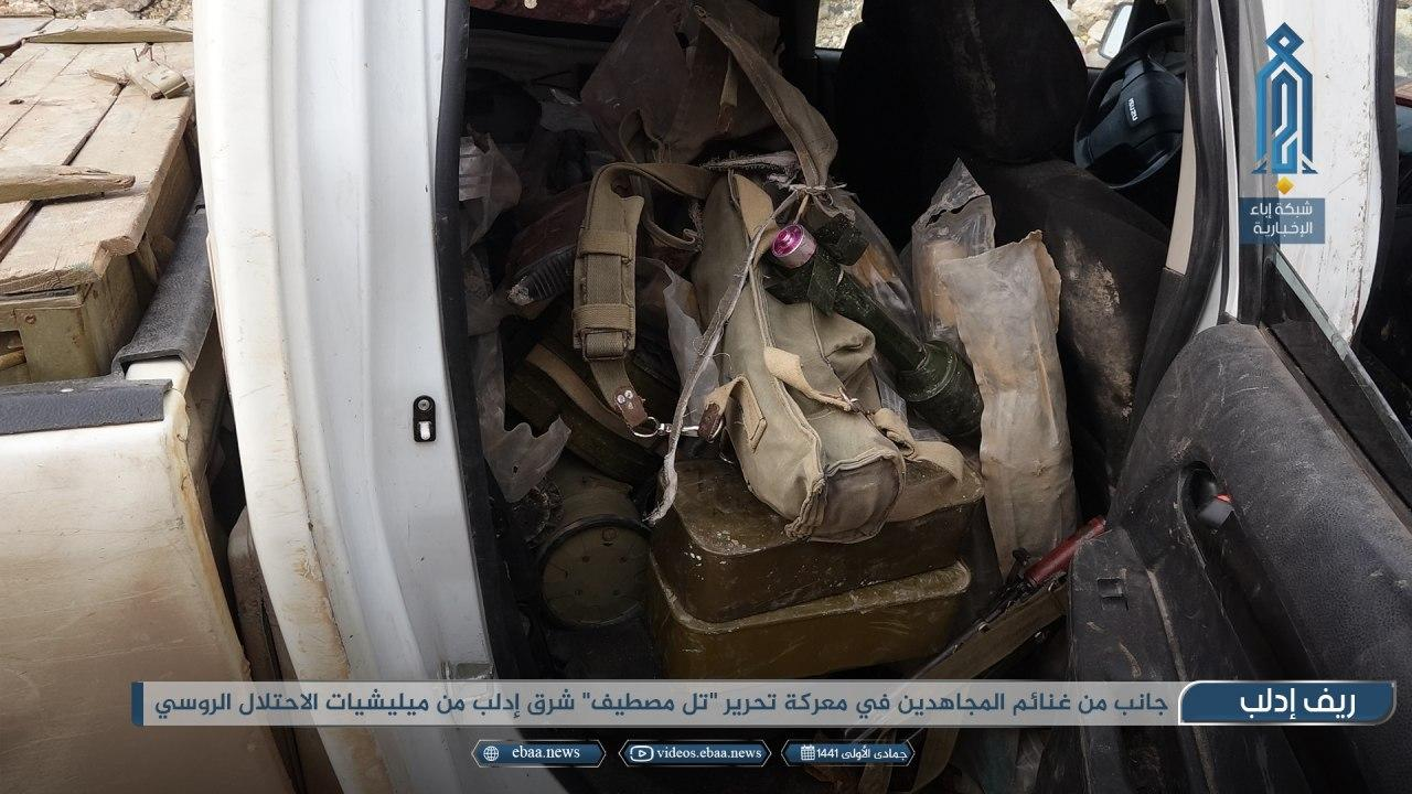 HTS Seizes More Weapons From Syrian Army In Southeast Idlib (Photos)