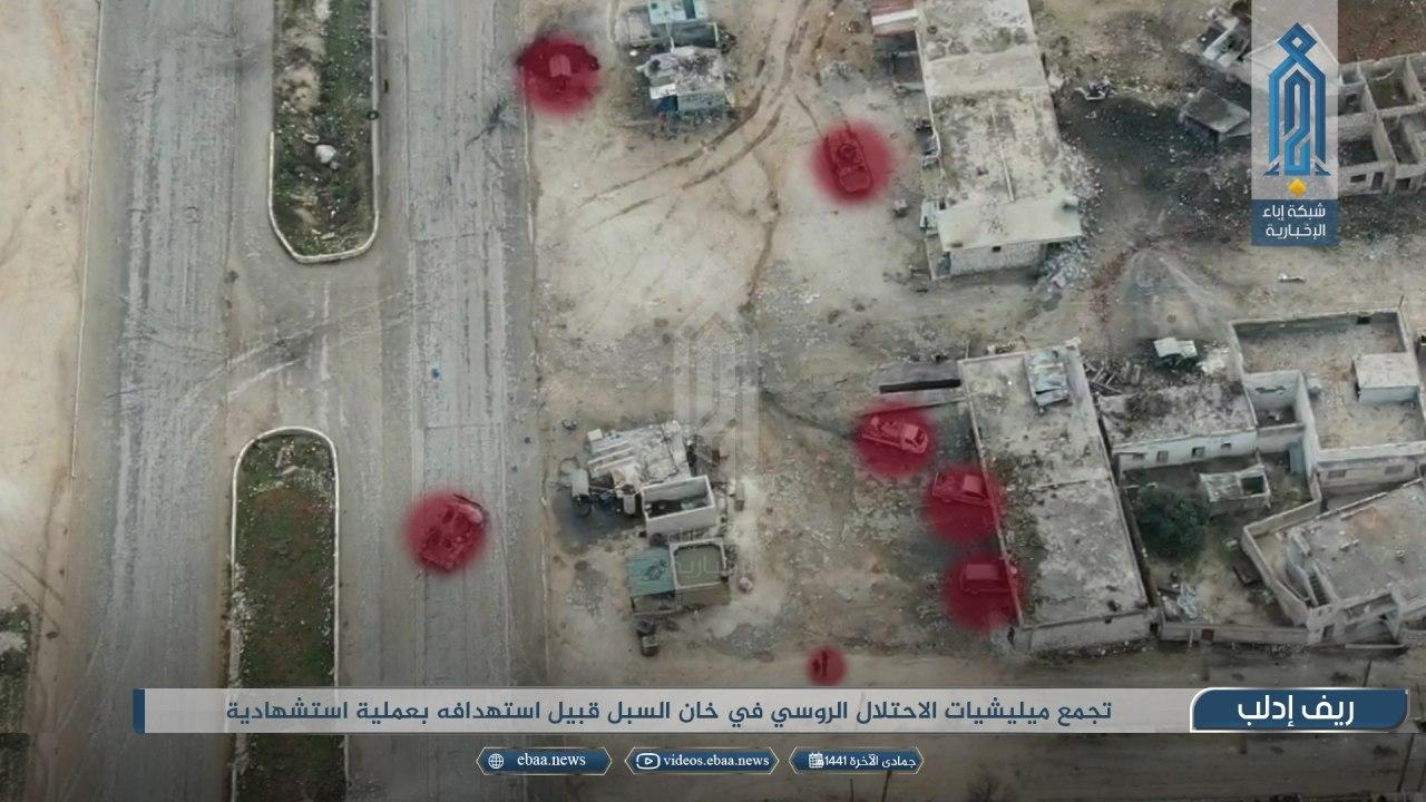 In Video: SVBIED Attack Targets Syrian Army Gathering In Southeast Idlib