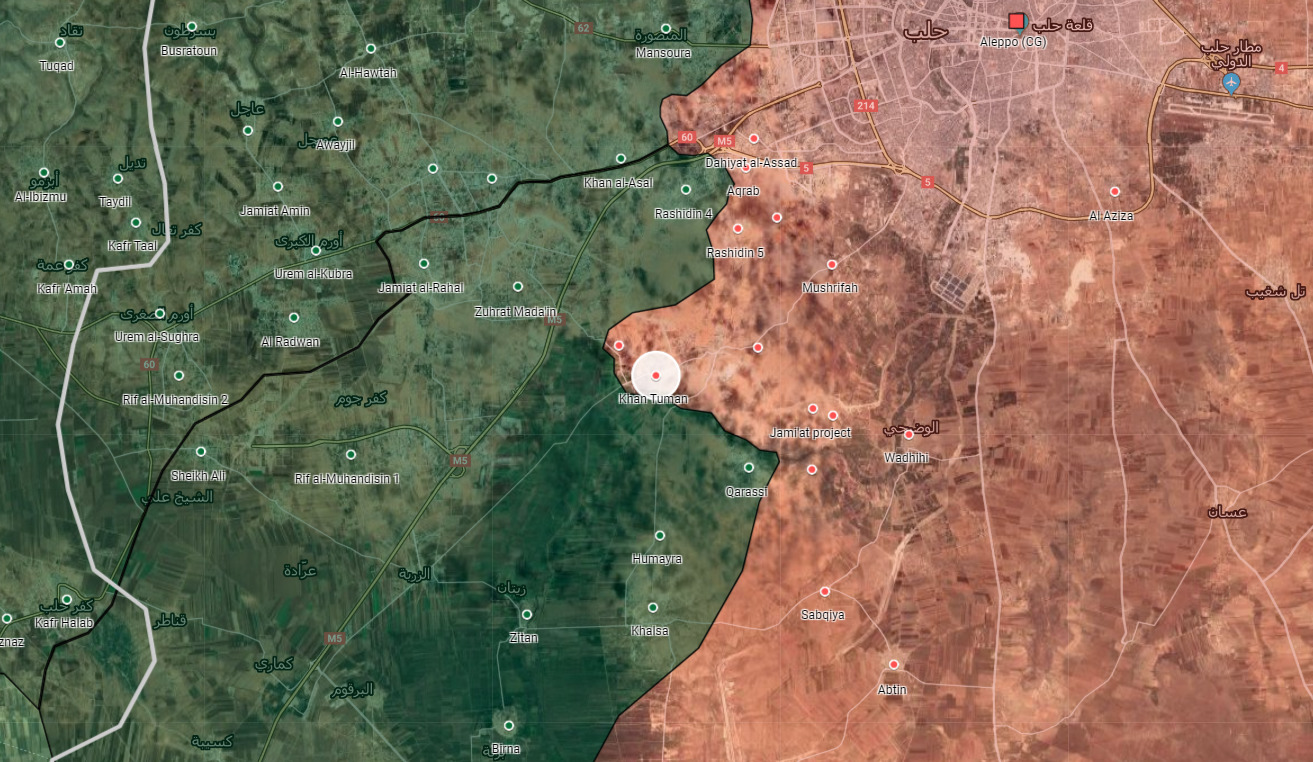 Syrian Army Captures Khan Tuman In Southwest Aleppo