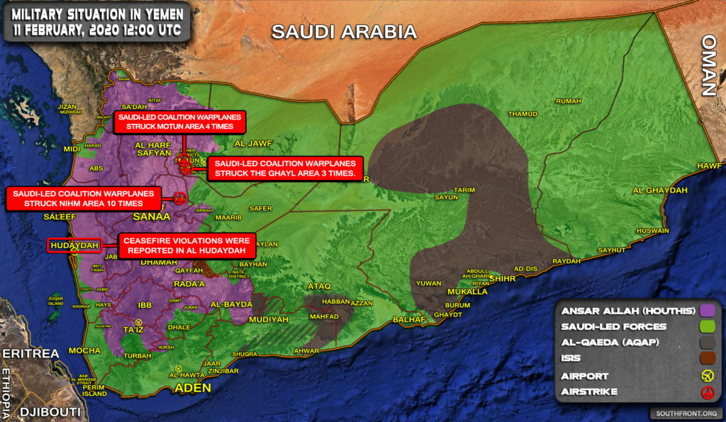 Military Situation In Yemen On February 11, 2020 (Map Update)