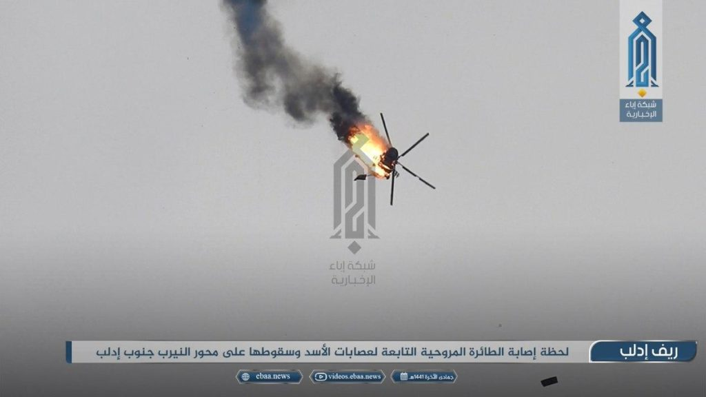 Militants Shot Down Syrian Military Helicopter Near Saraqib (Video)