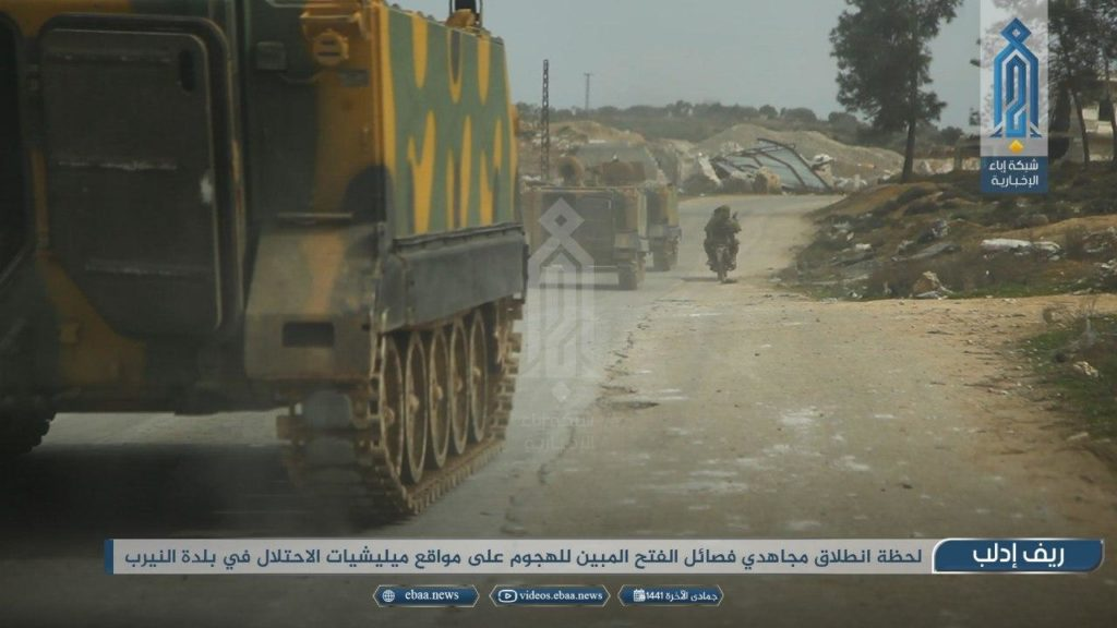 In Photos: Hayat Tahrir al-Sham Members Publicly Use Turkish-supplied Military Equipment In Battle Of Idlib