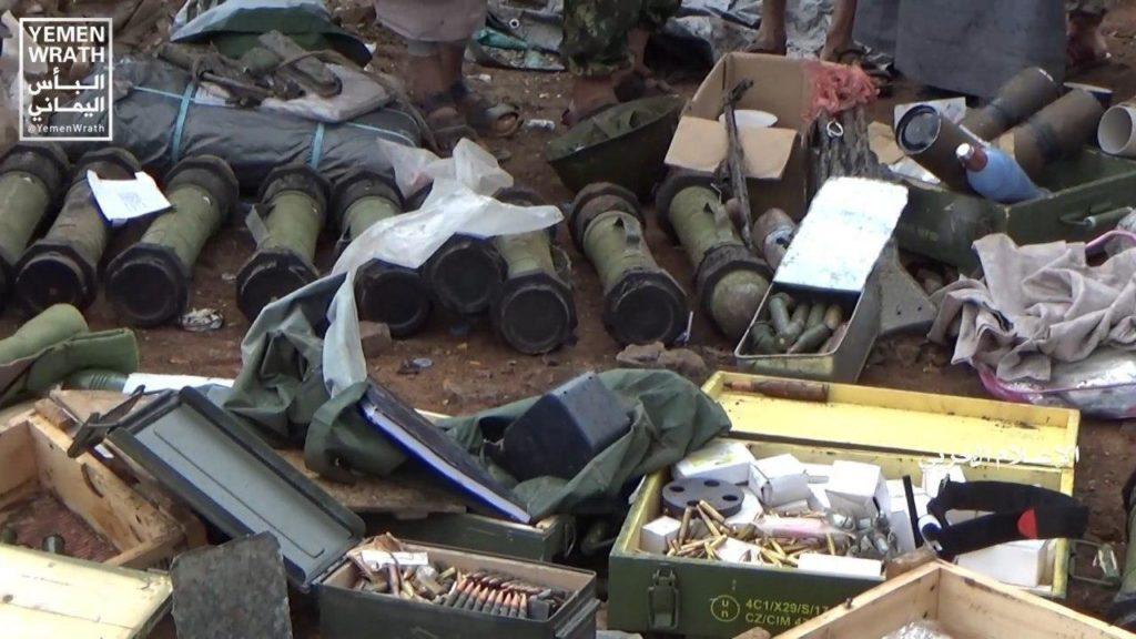 Houthis Showcase Devastating Losses Of Saudi-backed Forces In Yemen