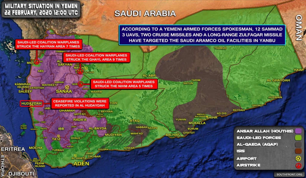 Military Situation In Yemen On February 22, 2020 (Map Update)