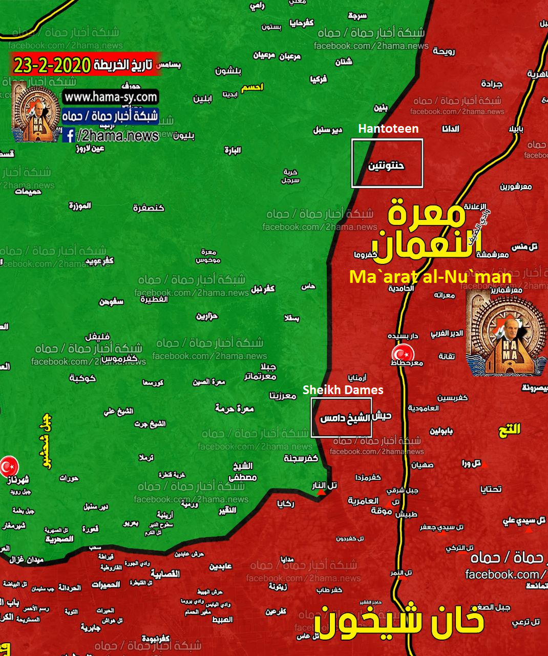 Syrian Army Kicks Off New Ground Offensive In Southern Idlib, Liberates Two Towns