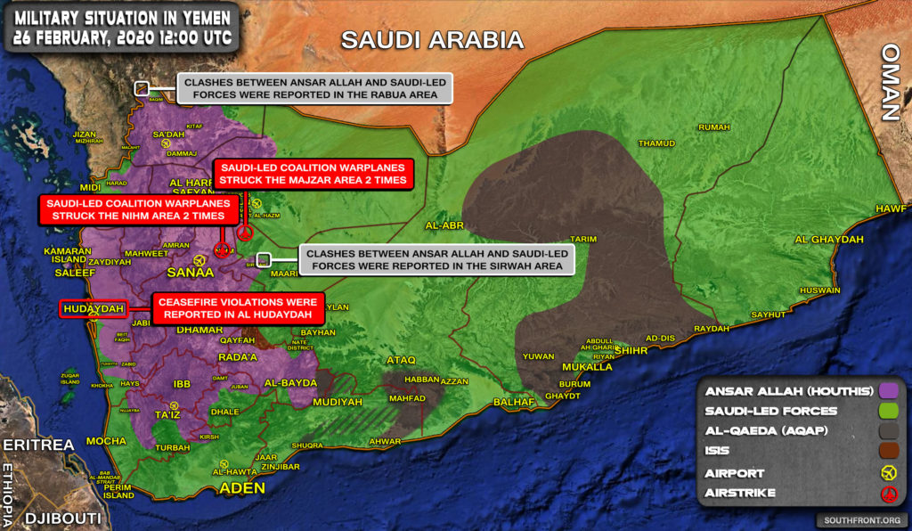 Military Situation In Yemen On February 26, 2020 (Map Update)