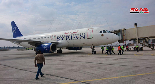 Aleppo International Airport Accepts First Commercial Flight In 8 Years: Photos and Video
