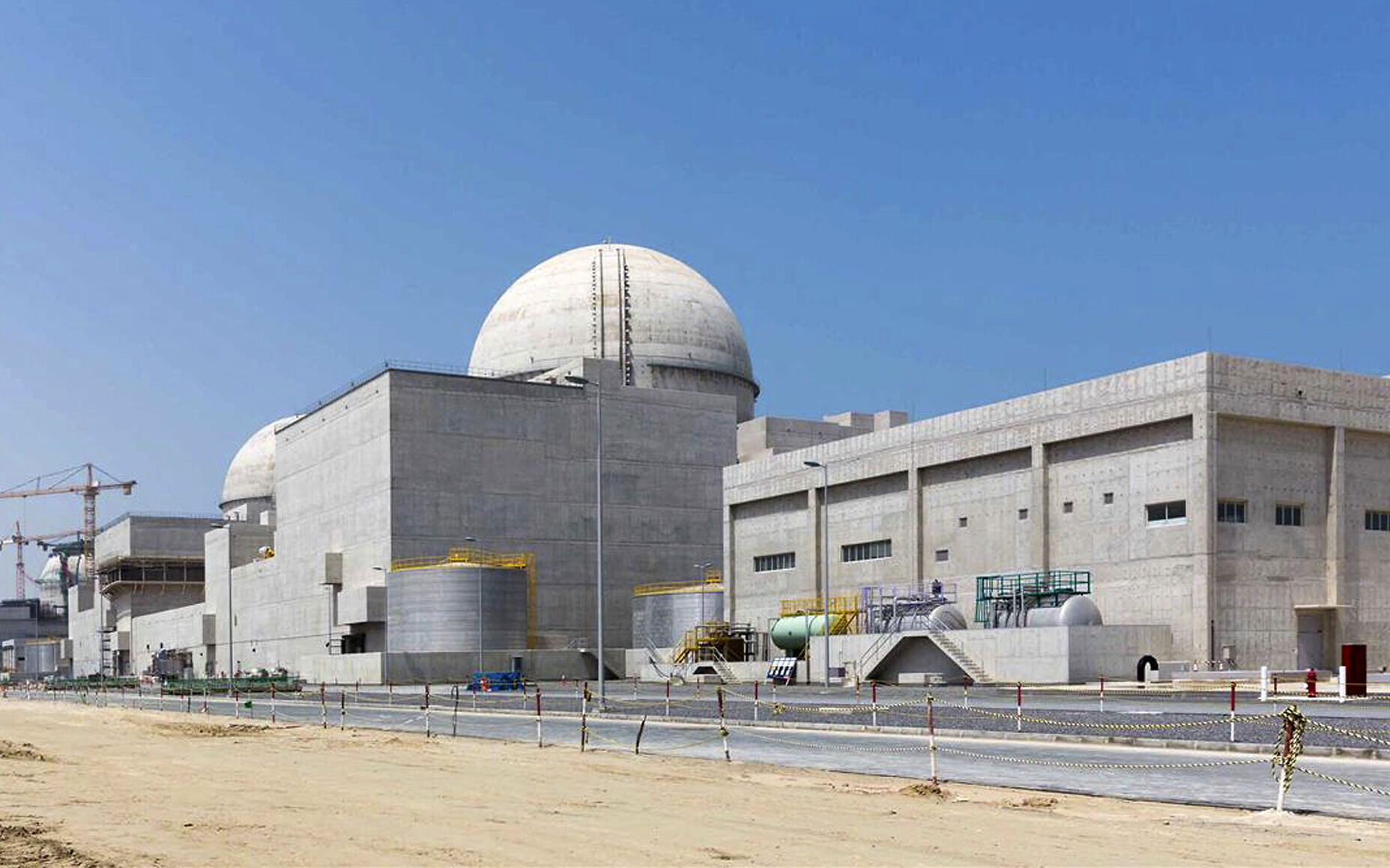 UAE Issues Operating License For Arab World's First Nuclear Power Plant