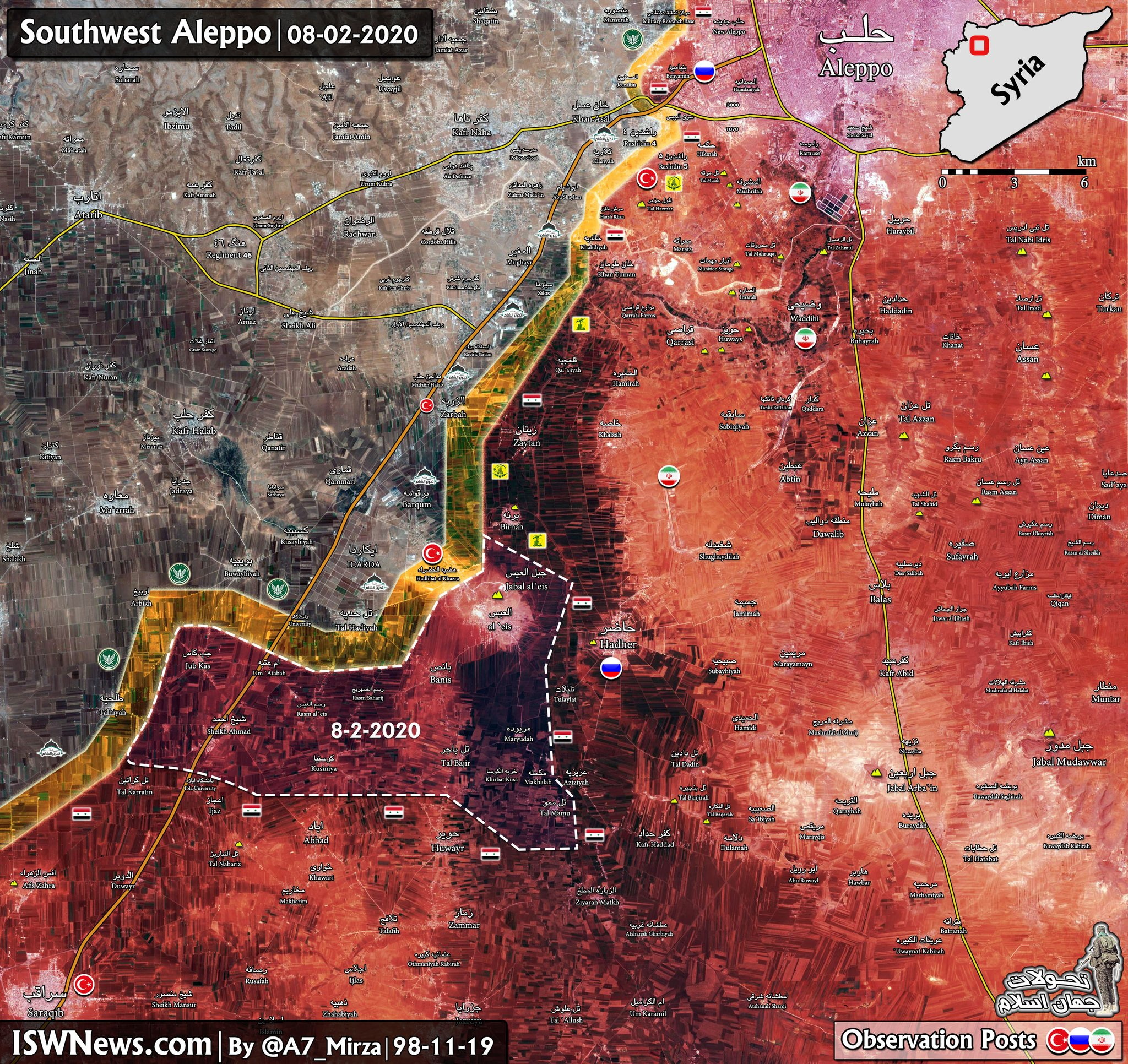 Syrian Army Liberates Al-Eis And Nearby Hilltop (Video, Map)