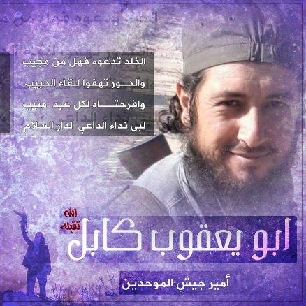 Russian Airstrike Kills Senior Al-Qaeda Commander In Western Aleppo