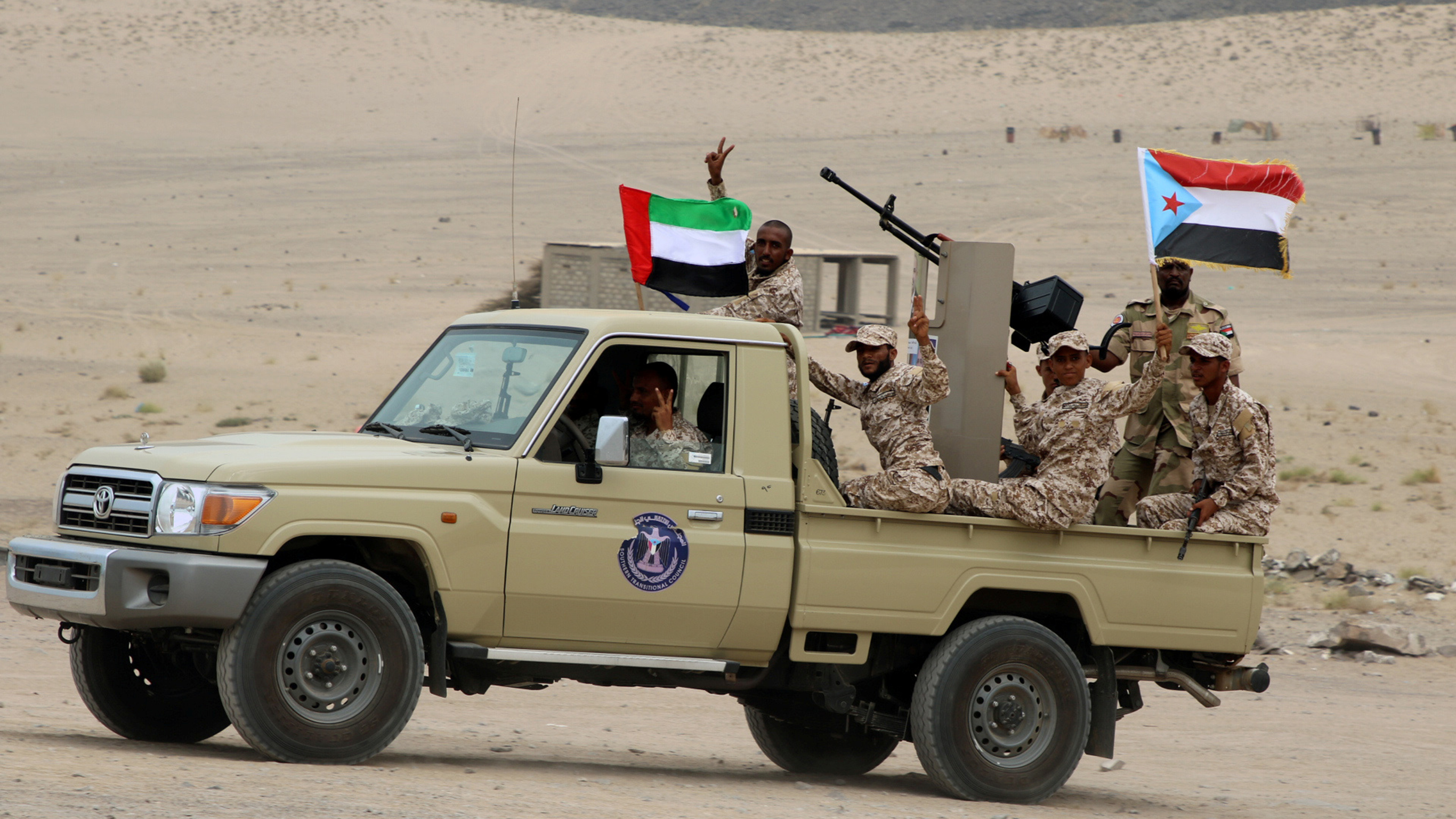 UAE-Backed Southern Transitional Council in Yemen Anounced Capture Of Socotra Island