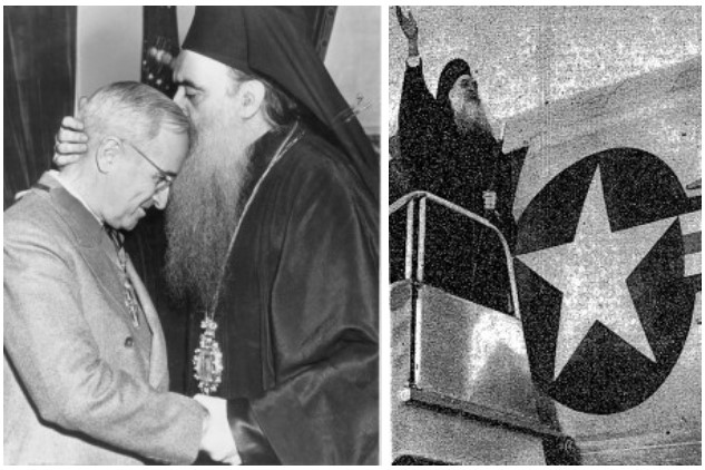 Ecumenical Patriarch Athenagoras, CIA and State Dept.: New Documents Unclassified