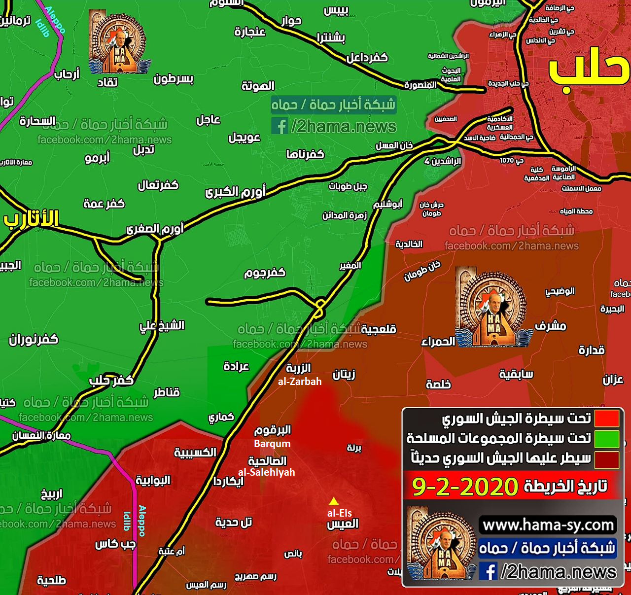 Syrian Army Captures Three Towns Along M5 Highway From HTS