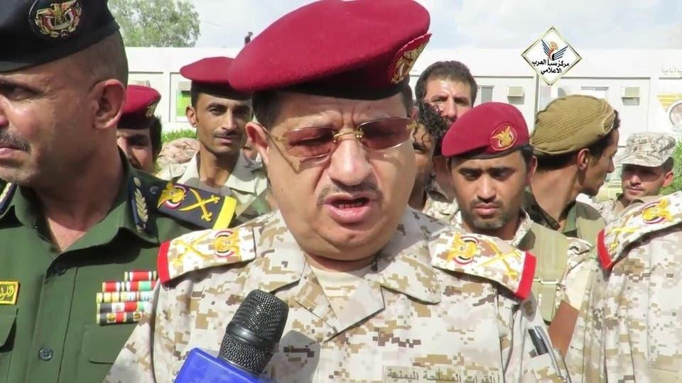 Pro-Saudi Yemeni Defense Minister Survives Assassination Attempt. Several Officers Killed