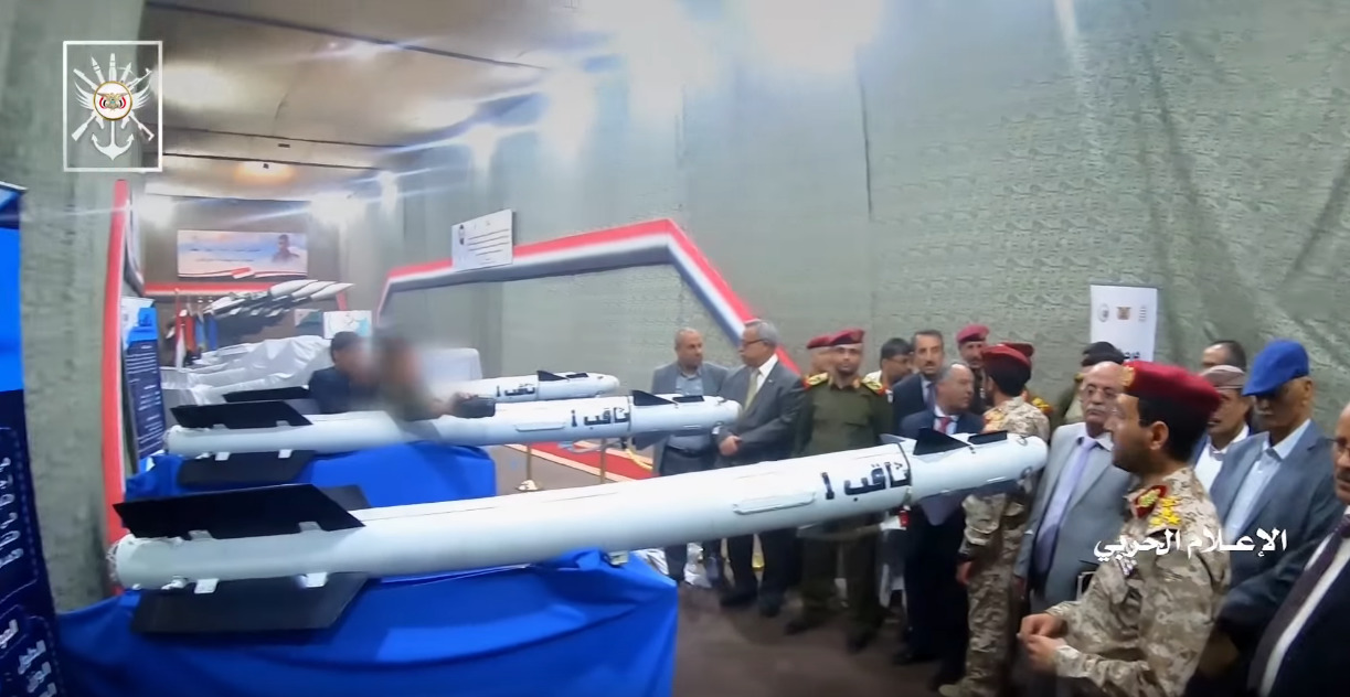 First Look At Houthis' Modified Anti-Aircraft Missiles (Videos, Photos)