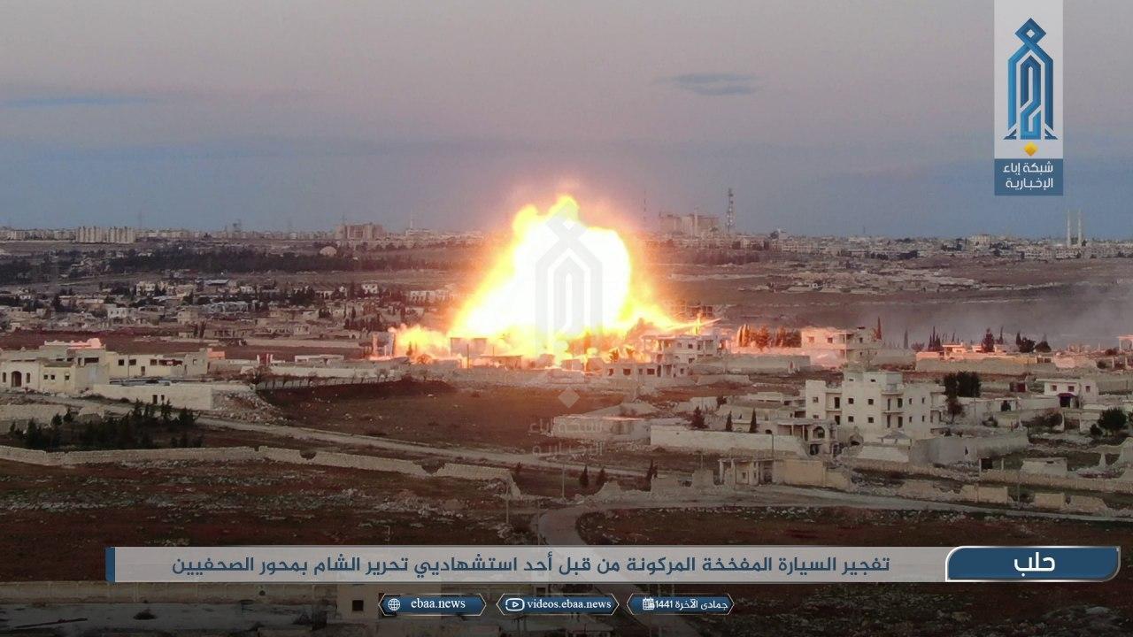 HTS Recaptures Al-Sahafyeen Complex In Northwest Aleppo, Conducts Failed SVBIED Attack (Photos)