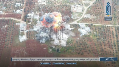 Turkish-Backed Militants Suffer Catastrophic Losses In Western Aleppo (Photos, Video)