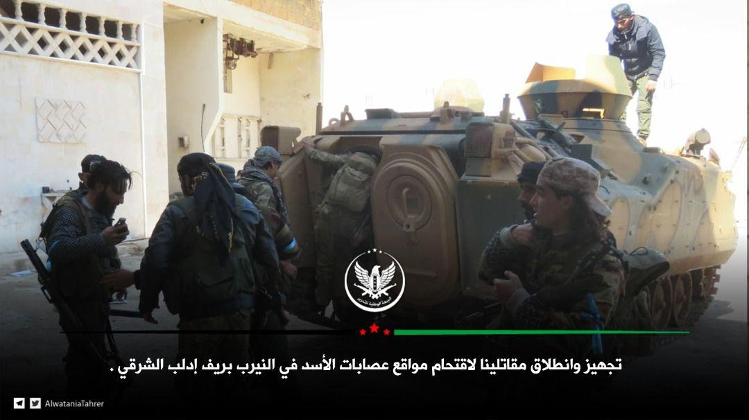 Turkey Supplied Its Proxies In Greater Idlib With U.S.-Made Heavy Howitzers (Video)