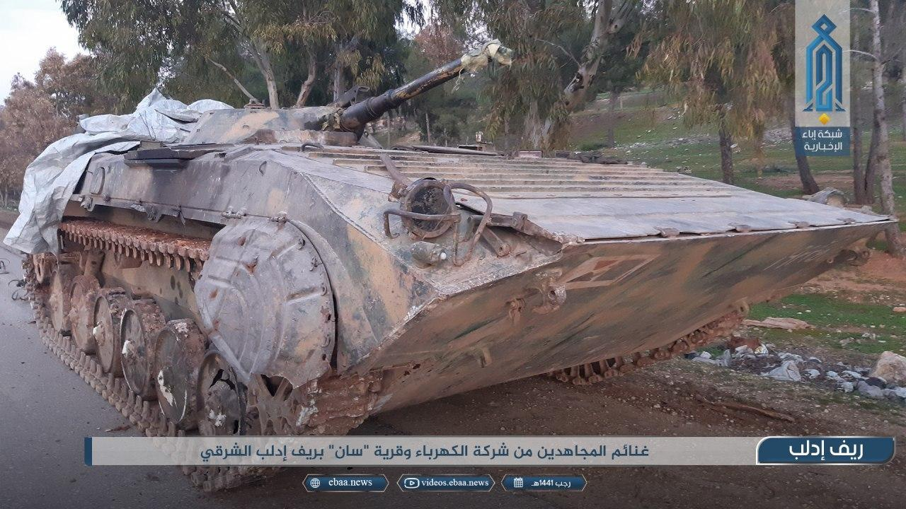 Turkish-Backed Militants Showcase Heavy Weapons, Equipment Seized From Syrian Army In Nayrab (Photos)