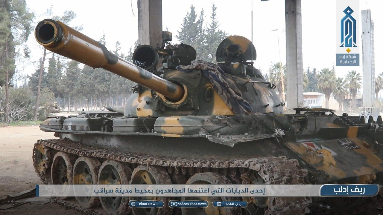 Turkish-Backed Militants Seized Several Battle Tanks, Armored Vehicles Around Saraqib (Photos)