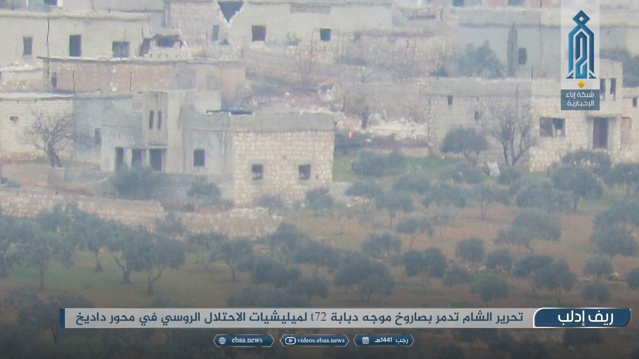 Turkish-Backed Militants Attack Syrian Troops In Southern Idlib With Guided Missiles (Videos, Photos)