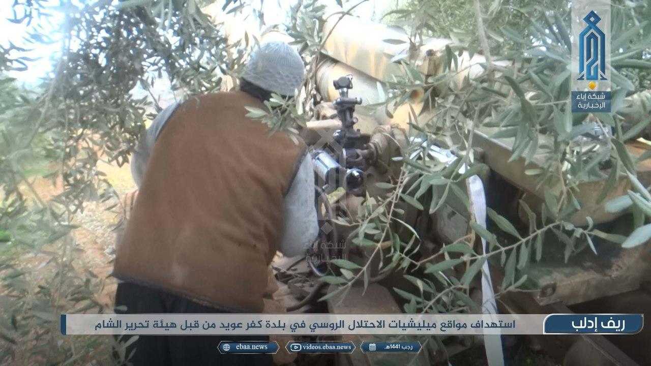 Turkish-Backed Militants Recapture Several Towns In Southern Idlib In New Large-Scale Attack (Photos)