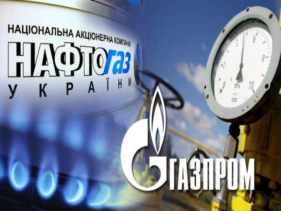 Ukrainian Naftogaz Plans New Lawsuits Against Gazprom, Despite Settlement