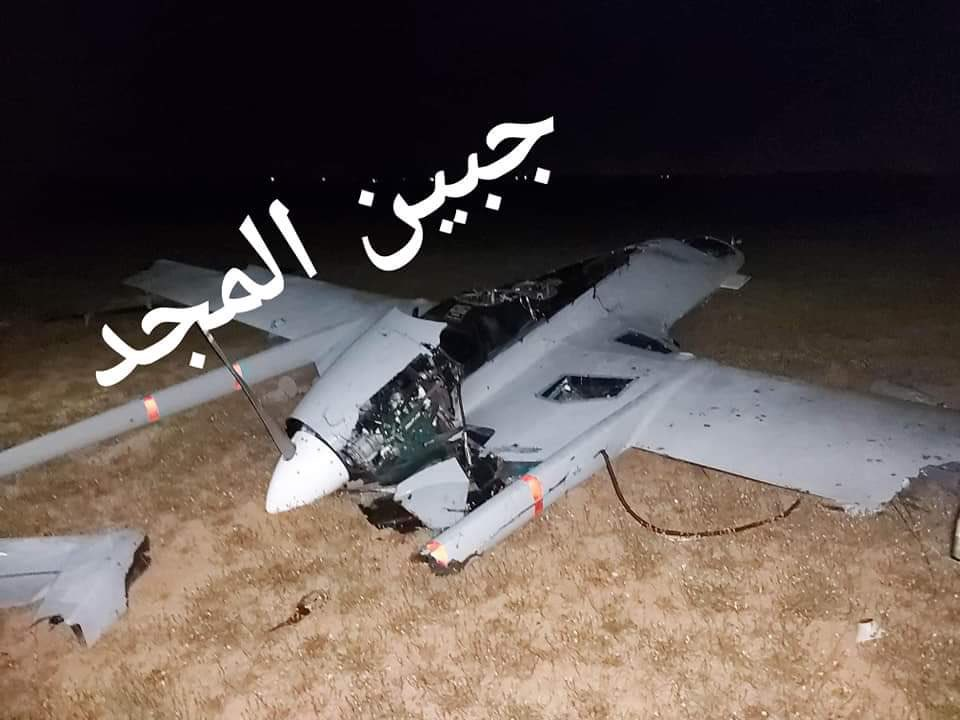 Made In Turkey, Destroyed In Libya. Another Bayraktar TB2 Combat Drone Downed (Photos, Videos)