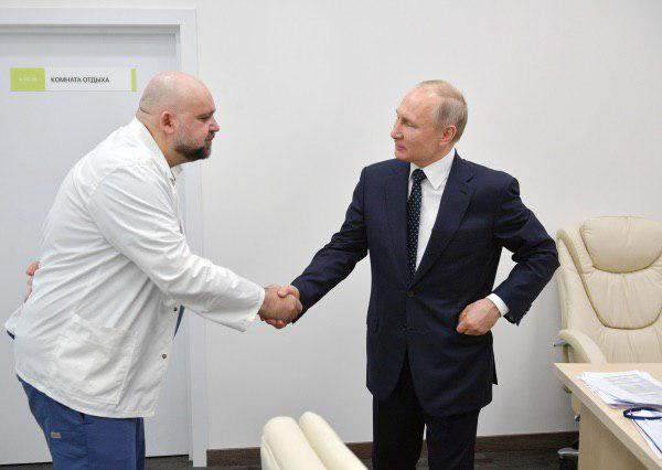Head Of Russia's COVID-19 Hospital Who Met With Putin Tests Positive For Disease