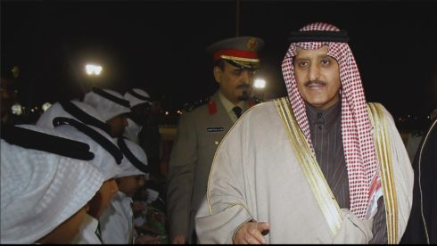Saudi Arabia Detains King's Brother, Nephew Over Alleged Coup Attempt