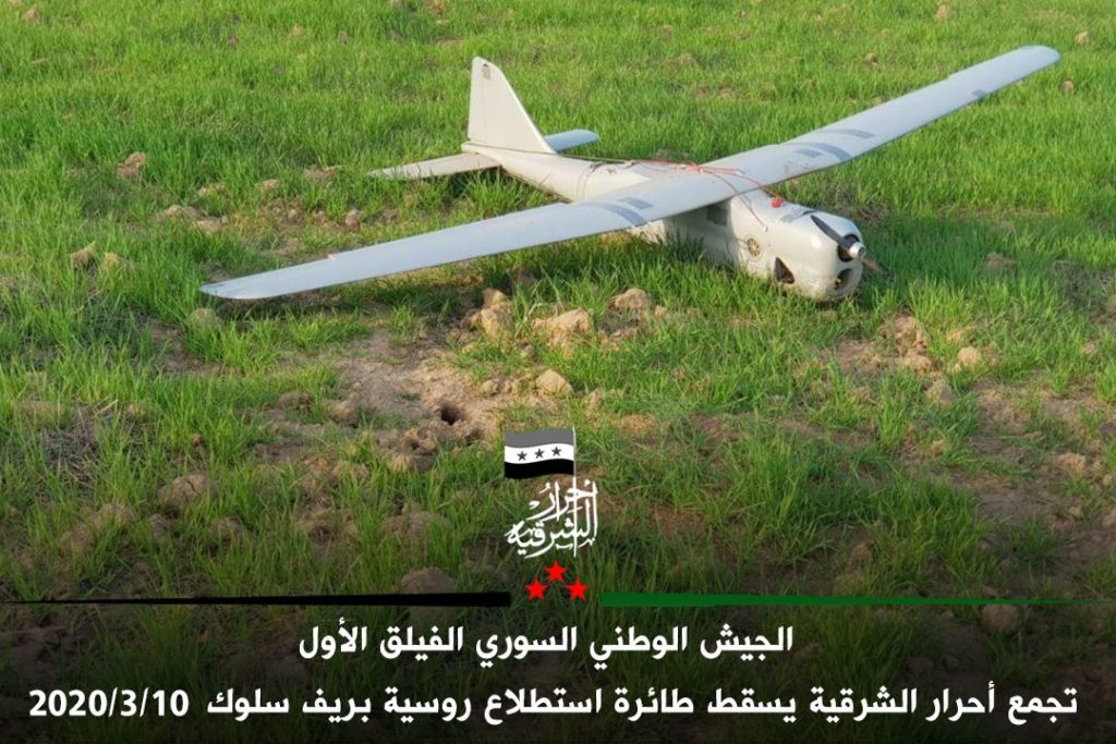 Russia's Orlan-10 Reconnaissance UAV Crashed In Northern Raqqa