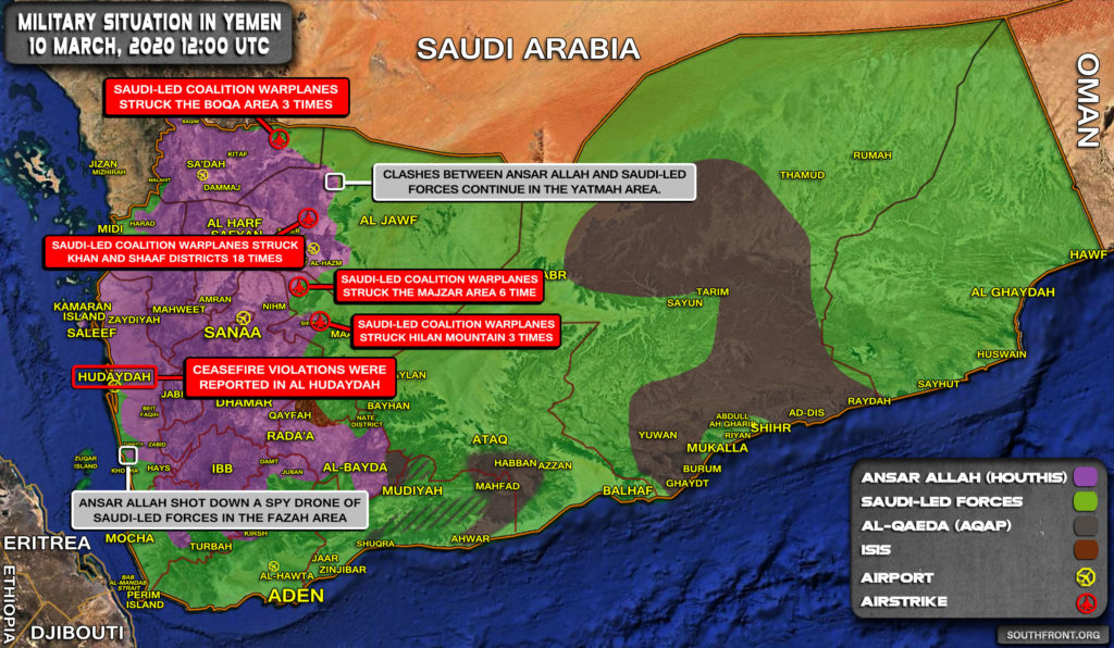 Military Situation In Yemen On March 10, 2020 (Map Update)