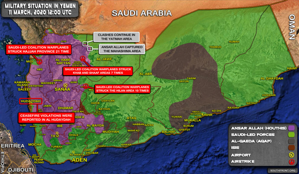 Military Situation In Yemen On March 11, 2020 (Map Update)