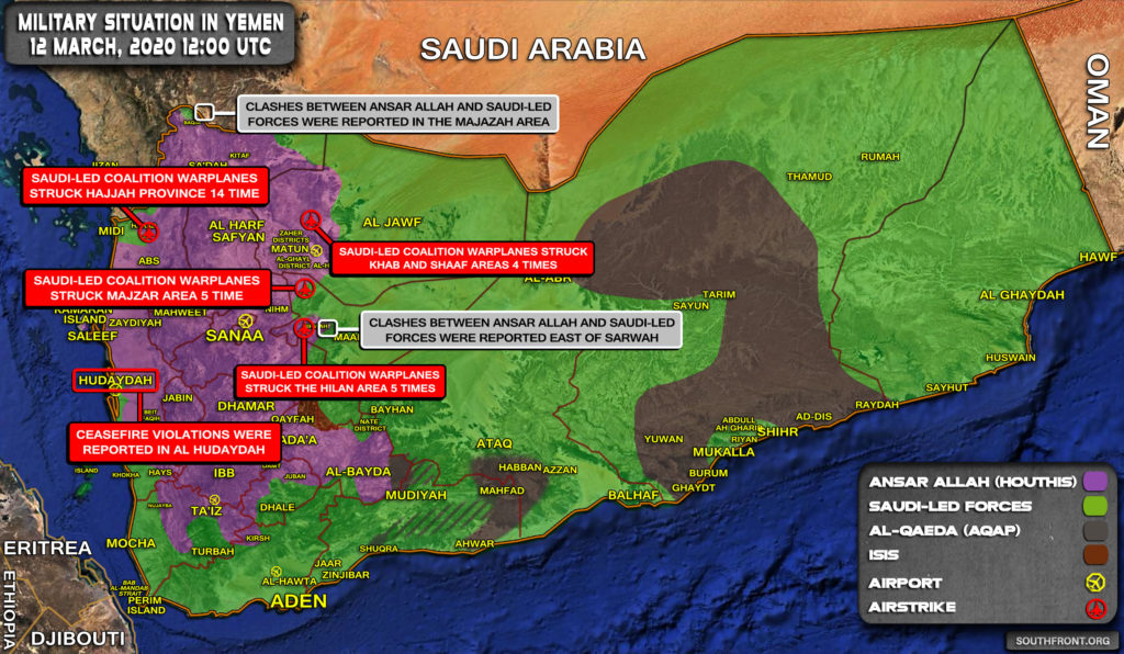Military Situation In Yemen On March 12, 2020 (Map Update)