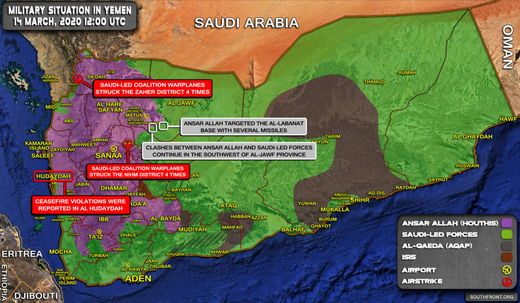 Military Situation In Yemen On March 14, 2020 (Map Update)
