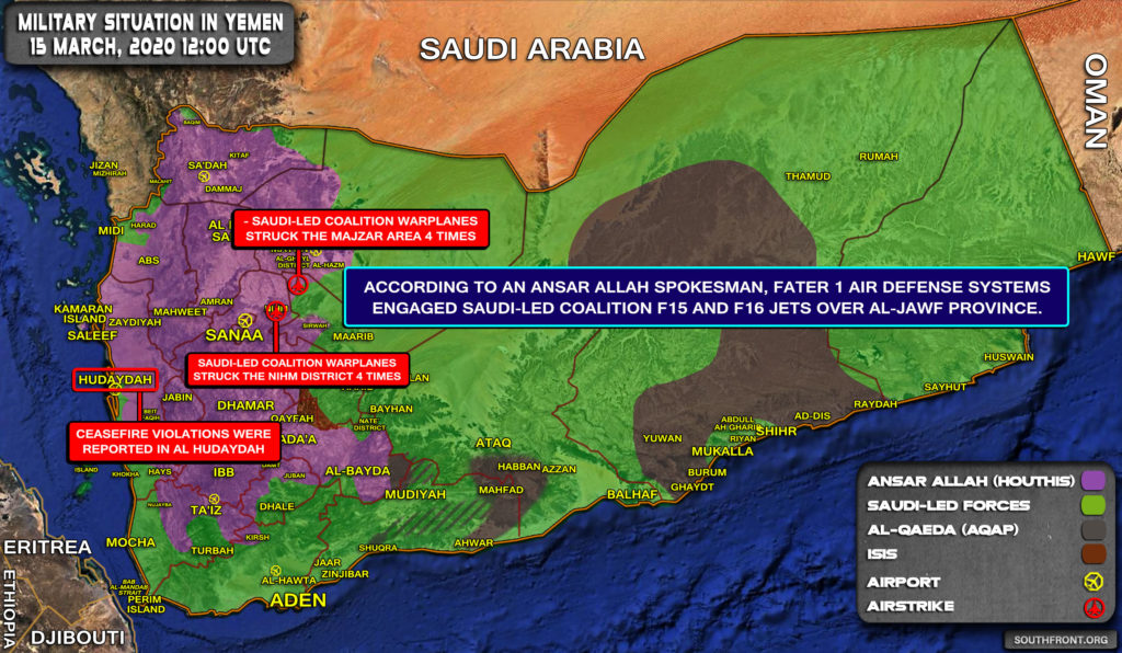 Military Situation In Yemen On March 15, 2020 (Map Update)
