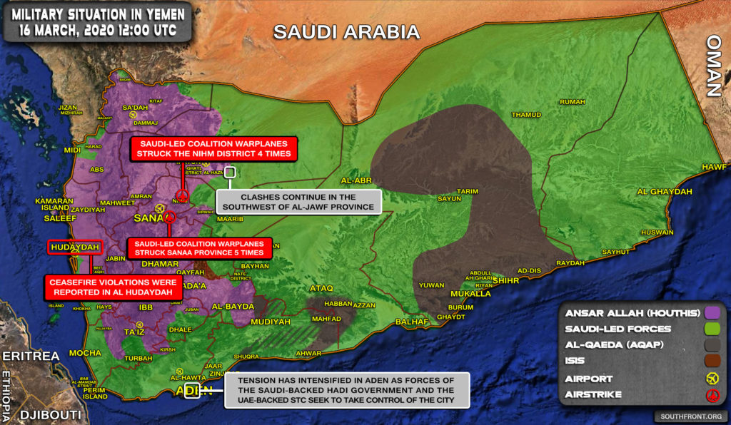 Military Situation In Yemen On March 16, 2020 (Map Update)