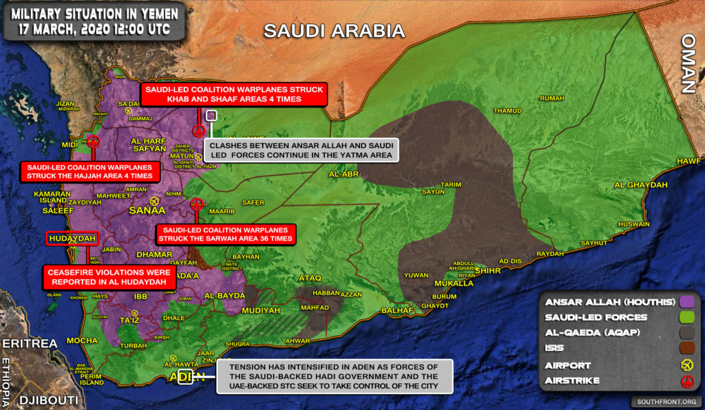 Military Situation In Yemen On March 17, 2020 (Map Update)