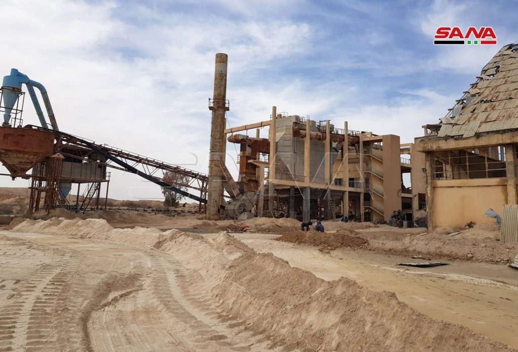 Syria Finalizing Reconstruction Works At Khneifis and al-Sharqiya Phosphate Factories (Photos)