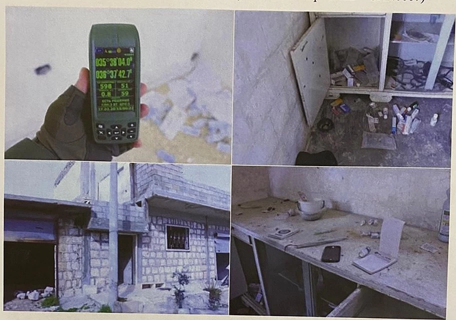 Closer Look At Schools And Hospitals Destroyed By 'Bloody Regime And Co.' In Idlib